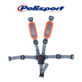 5 pont safty belt for Guppy 5点式留め安全ベルト グッピー 後乗せ用 自転車 チャイルドシート(子供乗せ)Polisport(ポリスポート)