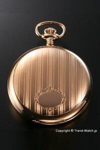 ラポート 懐中時計 RAPPORT (ポケットウォッチ) 手巻き デミハンター(フタつき) PW82【ラポート 時計】