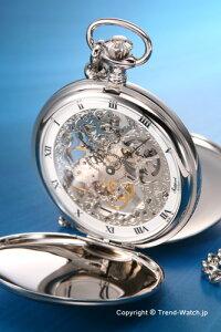 ラポート 懐中時計 RAPPORT (ポケットウォッチ) 手巻き フルハンター PW91
