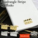 カフス 長方形 斜め ストライプ | / カフスボタン カフリンクス カフスリンクス カフス シルバー メンズ スーツ 結婚…