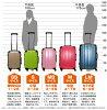 時尚進行案例 Msaizu 女士大小提包袋中等超級輕緊固件能力擴展 OK TSA 鎖行李箱進行案例進行旅行樹幹 u.g.,可愛的