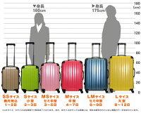 スーツケースキャリーケースキャリーバッグMMSサイズ中型軽量ファスナー拡張機能TSAロック旅行バッグおしゃれかわいい人気送料無料あす楽修学旅行3泊4日4泊女子激安