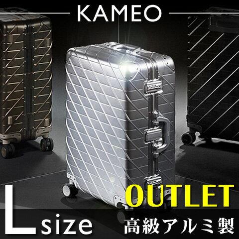 最高級 アルミニウム合金製 スーツケース L サイズ 大型 アルミ合金ボディ 8輪キャスター ダイヤル式TSAロック アルミ スーツケース ハード キャリーケース キャリーバッグ アウトレット 訳あり 激安 送料無料 あす楽対応