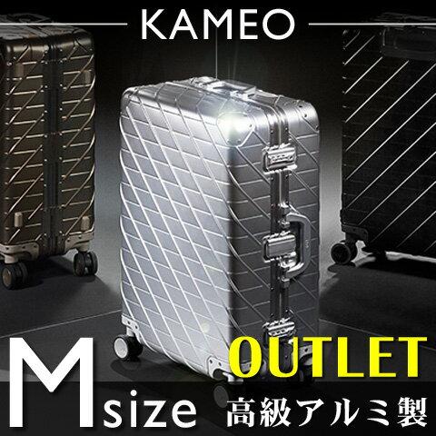 最高級 アルミニウム合金製 スーツケース M サイズ 中型 アルミ合金ボディ 8輪キャスター ダイヤル式TSAロック アルミ スーツケース ハード キャリーケース キャリーバッグ アウトレット 訳あり 激安 送料無料 あす楽対応