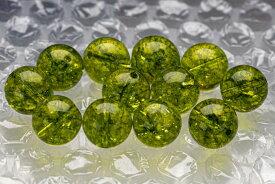 ペリドット風水晶 ビーズ詰め合わせセット 粒径11.7mm-12mm カンラン石 オリビン パワーストーン