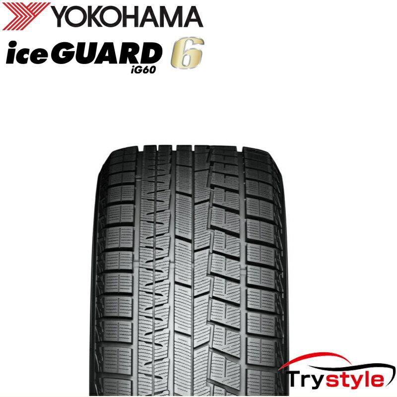 【2018年製】225/45R18 ヨコハマ アイスガードシックス iG60 スタッドレスタイヤ YOKOHAMA iceGUARD 6 iG60