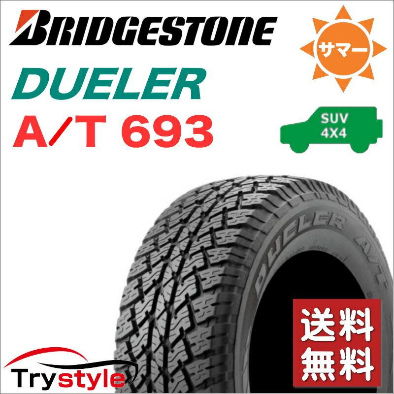 ブリヂストン デューラー A/T 693 265/65R17 112S DUELER オールシーズンタイヤ オールテレーン オフロード 4×4 サマータイヤ