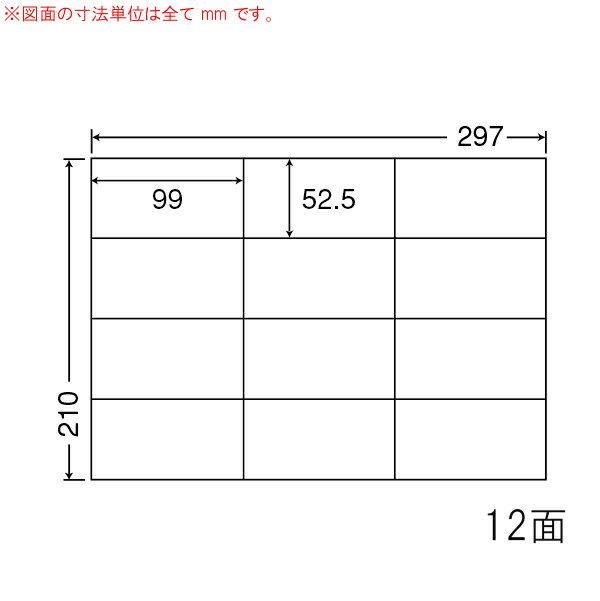 C12G-1 OAラベル ナナコピー (99×52.5mm 12面付け A4判) 1梱(レーザー、インクジェットプリンタ用。上質紙ラベル)