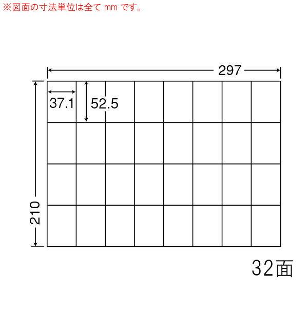 C32U-1 OAラベル ナナコピー (37.1×52.5mm 32面付け A4判) 1梱(レーザー、インクジェットプリンタ用。上質紙ラベル)