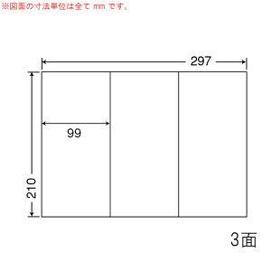 C3G-10 OAラベル ナナコピー (99×210mm 3面付け A4判) 10梱(レーザー、インクジェットプリンタ用。上質紙ラベル)