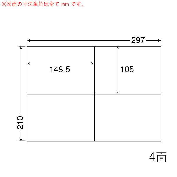 C4 iA-1 OAラベル シンプルパック (148.5×105mm 4面付け A4判) 1梱(シンプルパック。レーザー、インクジェットプリンタ用。上質紙ラベル)
