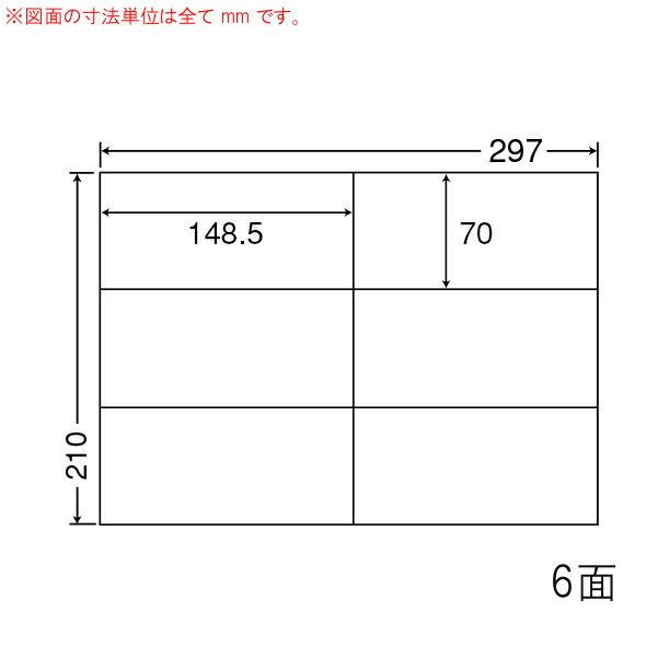 C6 i-1 OAラベル ナナコピー (148.5×70mm 6面付け A4判) 1梱(レーザー、インクジェットプリンタ用。上質紙ラベル)