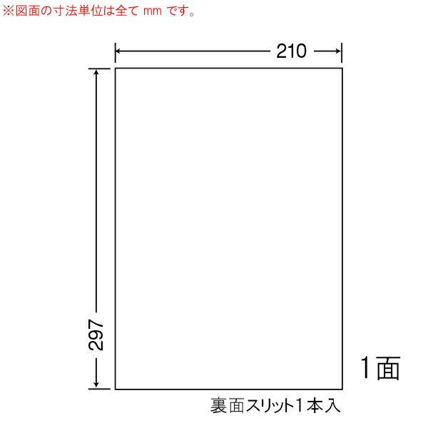 CL-7-1 OAラベル プリンタ用マルチタイプラベル (210×297mm 1面付け A4判) 1梱(レーザー、インクジェットプリンタ用ラベル)