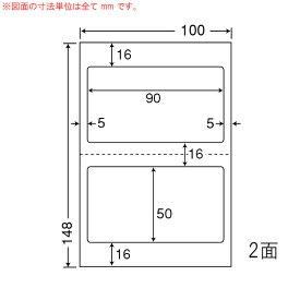 CLH-25-2 OAラベル 医療機関向けラベル (90×50mm 2面付け はがきサイズ判) 2梱(レーザー、インクジェットプリンタ用ラベル/医療機関向けラベル)