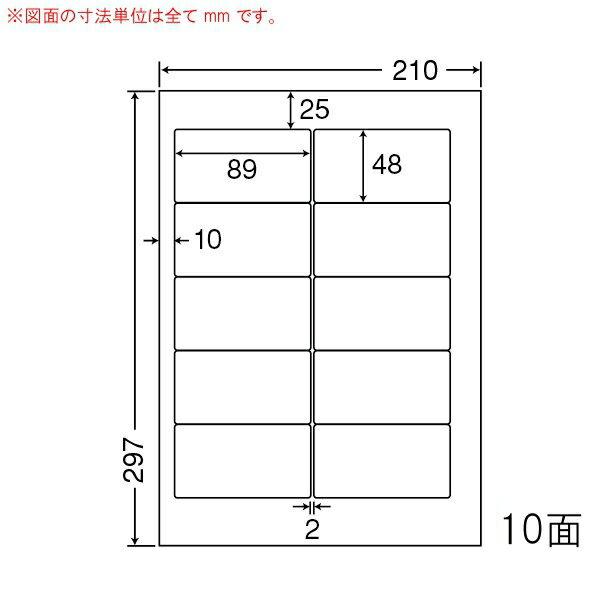 CNA210-1 OAラベル 宛名 (89×48mm 10面付け A4判) 1梱(レーザー、インクジェットプリンタ用。上質紙ラベル)