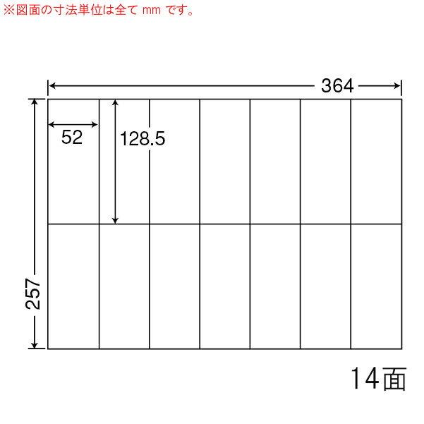 E14Q-1 OAラベル ナナコピー (52×128.5mm 14面付け B4判) 1梱(レーザー、インクジェットプリンタ用。上質紙ラベル)