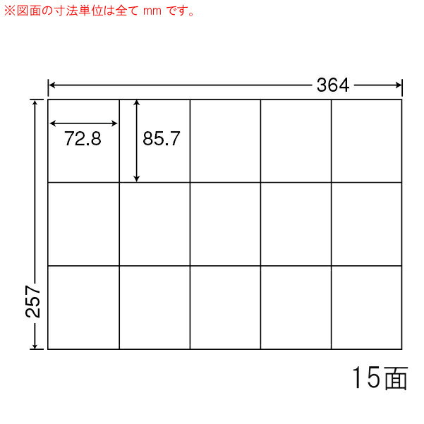 E15M-1 OAラベル ナナコピー (72.8×85.7mm 15面付け B4判) 1梱(レーザー、インクジェットプリンタ用。上質紙ラベル)