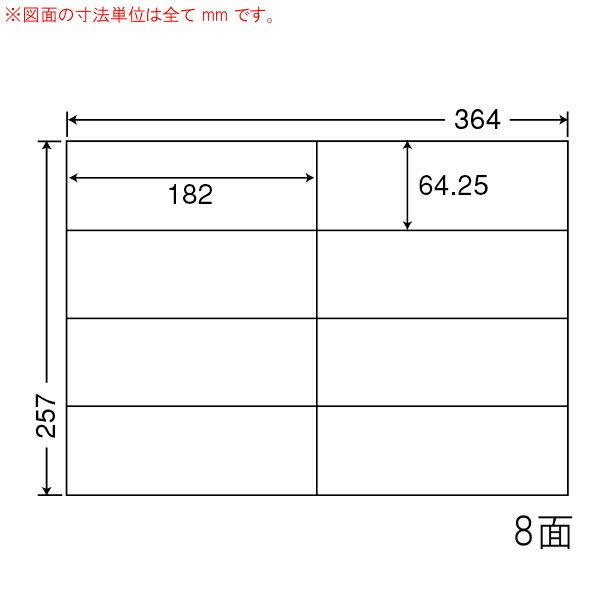 E8 i-1 OAラベル ナナコピー (182×64.25mm 8面付け B4判) 1梱(レーザー、インクジェットプリンタ用。上質紙ラベル)