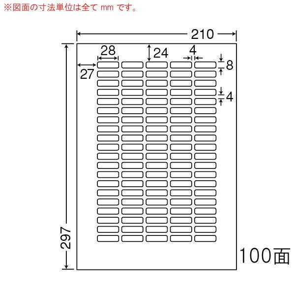 LDW100Y-1 OAラベル ナナワード (28×8mm 100面付け A4判) 1梱(レーザー、インクジェットプリンタ用。上質紙ラベル)