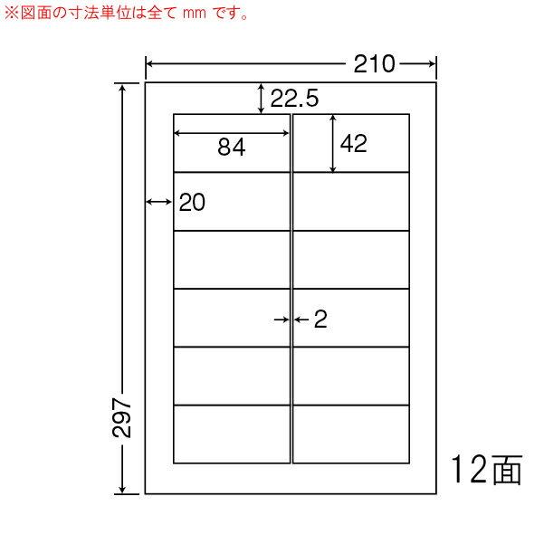 LDW12PH-1 OAラベル ナナワード (84×42mm 12面付け A4判) 1梱(レーザー、インクジェットプリンタ用。上質紙ラベル)