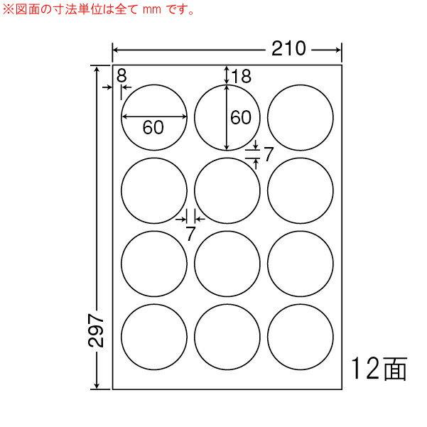 LDW12SG-1 OAラベル ナナワード (60×60mm 12面付け A4判) 1梱(レーザー、インクジェットプリンタ用。上質紙ラベル)