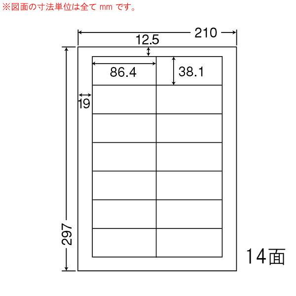 LDW14QA-1 OAラベル 宛名 (86.4×38.1mm 14面付け A4判) 1梱(シンプルパック。レーザー、インクジェットプリンタ用。上質紙ラベル)
