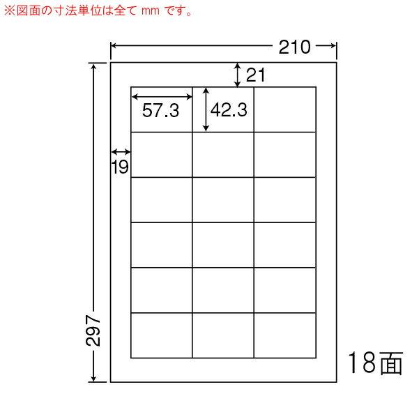 LDW18P-1 OAラベル ナナワード (57.3×42.3mm 18面付け A4判) 1梱(レーザー、インクジェットプリンタ用。上質紙ラベル)