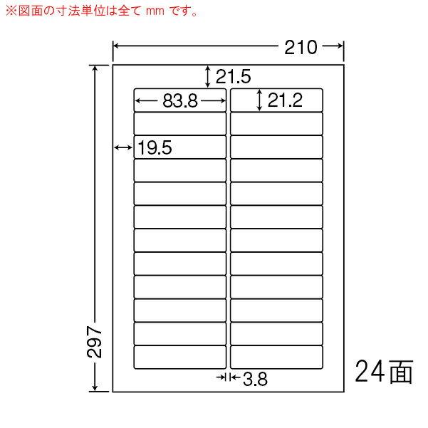 LDW24EG-3 OAラベル ナナワード (83.8×21.2mm 24面付け A4判) 3梱(レーザー、インクジェットプリンタ用。上質紙ラベル)