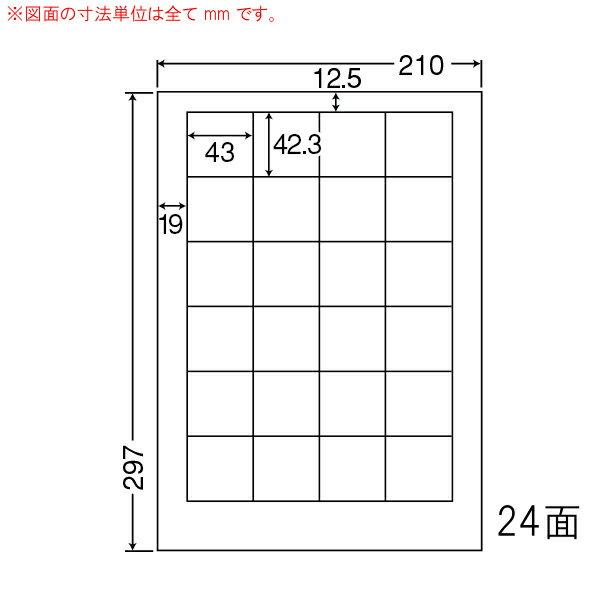 LDW24P-1 OAラベル 商品ラベル (43×42.3mm 24面付け A4判) 1梱(レーザー、インクジェットプリンタ用。上質紙ラベル)