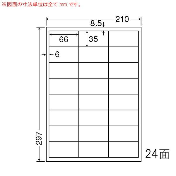 LDW24UE-1 OAラベル バーコード (66×35mm 24面付け A4判) 1梱(レーザー、インクジェットプリンタ用。上質紙ラベル)