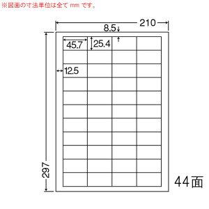 LDW44C-3 OAラベル ナナワード (45.7×25.4mm 44面付け A4判) 3梱(レーザー、インクジェットプリンタ用。上質紙ラベル)