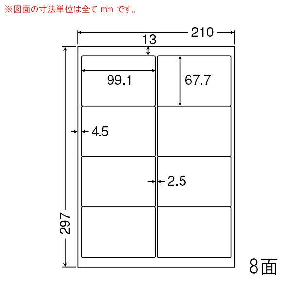 LDW8SE-1 OAラベル ナナワード (99.1×67.7mm 8面付け A4判) 1梱(レーザー、インクジェットプリンタ用。上質紙ラベル)