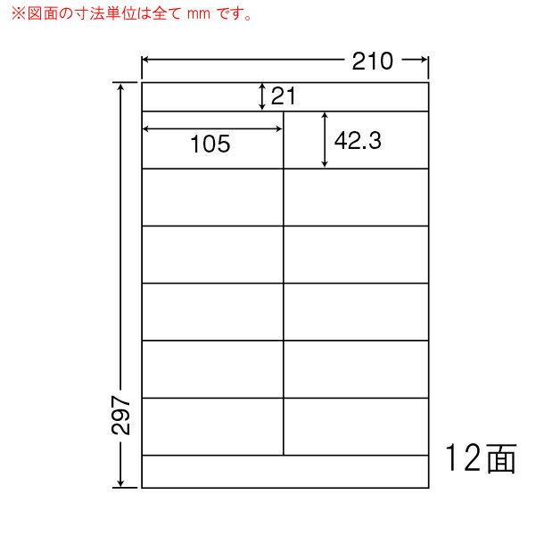 LDZ12P-1 OAラベル 宛名 (105×42.3mm 12面付け A4判) 1梱(レーザー、インクジェットプリンタ用。上質紙ラベル)