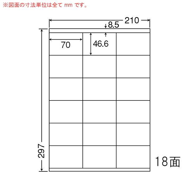LDZ18U-1 OAラベル 商品ラベル (70×46.6mm 18面付け A4判) 1梱(レーザー、インクジェットプリンタ用。上質紙ラベル)