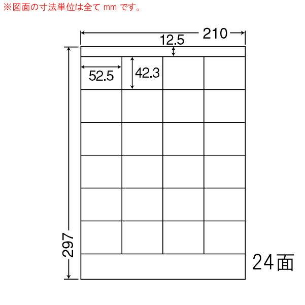 LDZ24P-1 OAラベル ナナワード (52.5×42.3mm 24面付け A4判) 1梱(レーザー、インクジェットプリンタ用。上質紙ラベル)