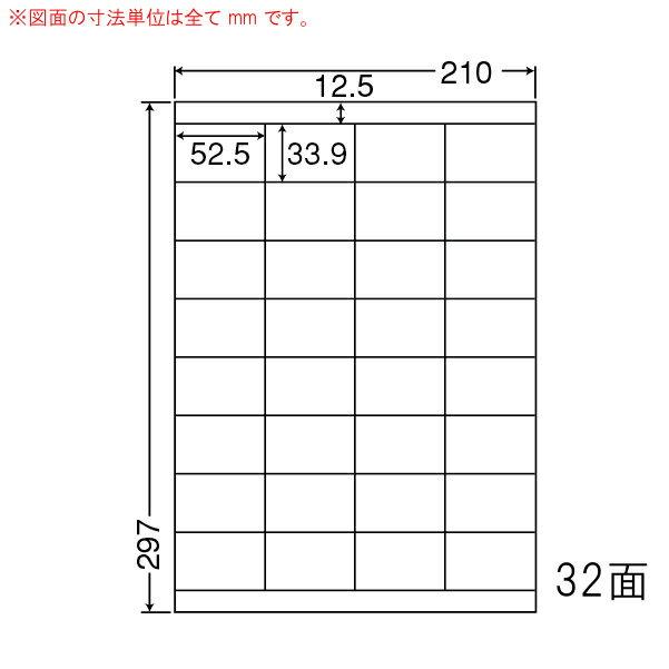 LDZ32U-1 OAラベル バーコード (52.5×33.9mm 32面付け A4判) 1梱(レーザー、インクジェットプリンタ用。上質紙ラベル)