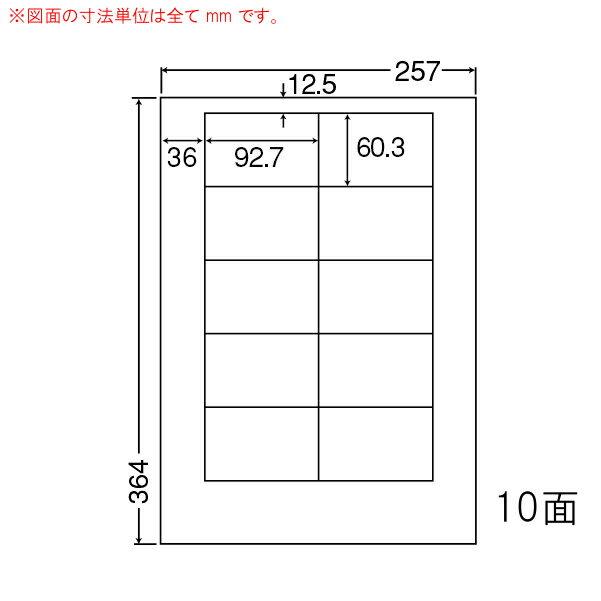 LEW10M-1 OAラベル 宛名 (92.7×60.3mm 10面付け B4判) 1梱(レーザー、インクジェットプリンタ用。上質紙ラベル)