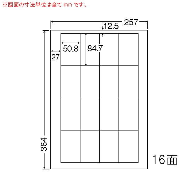 LEW16S-1 OAラベル 商品ラベル (50.8×84.7mm 16面付け B4判) 1梱(レーザー、インクジェットプリンタ用。上質紙ラベル)