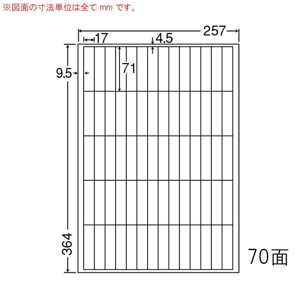 LEW70M-1 OAラベル ナナワード (17×71mm 70面付け B4判) 1梱(レーザー、インクジェットプリンタ用。上質紙ラベル)