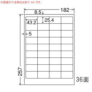 LFW36A-1 OAラベル バーコード (43.2×25.4mm 36面付け B5判) 1梱(レーザー、インクジェットプリンタ用。上質紙ラベル)