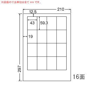 MCL-14-1 OAラベル プリンタ用マットラベル (43×59.3mm 16面付け A4判) 1梱(カラーレーザープリンタ用マットラベル。カラーコピー機対応)