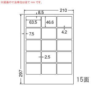 MCL-3-3 OAラベル プリンタ用マットラベル (63.5×46.6mm 15面付け A4判) 3梱(カラーレーザープリンタ用マットラベル。カラーコピー機対応)