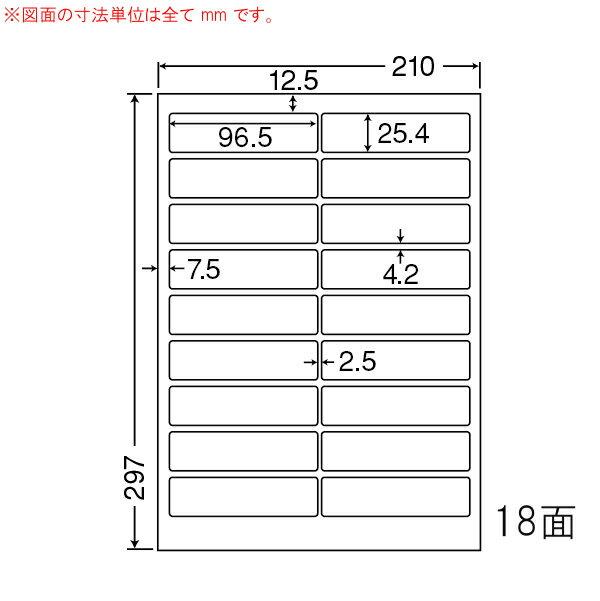 MCL-4-1 OAラベル プリンタ用マット沢ラベル (96.5×25.4mm 18面付け A4判) 1梱(カラーレーザープリンタ用マットラベル。カラーコピー機対応)