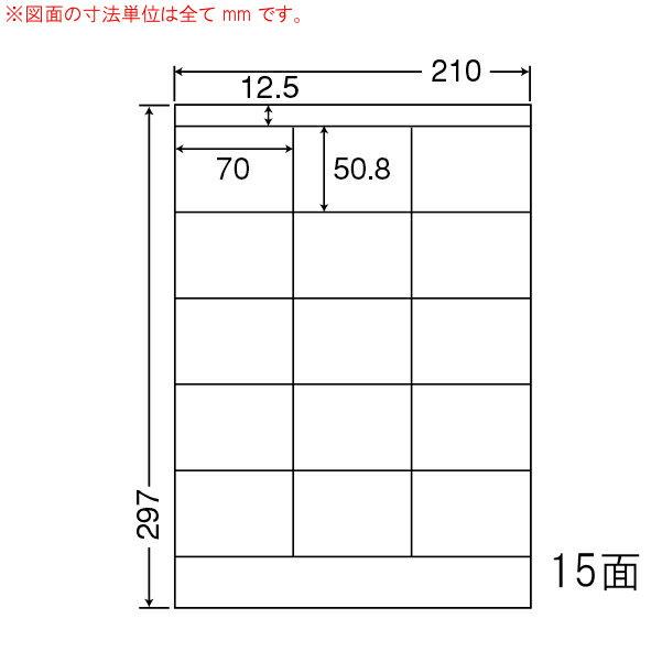 SCJ-13-1 OAラベル プリンタ用光沢ラベル (70×50.8mm 15面付け A4判) 1梱(カラーインクジェットプリンタ用光沢ラベル.フォトカラー対応)