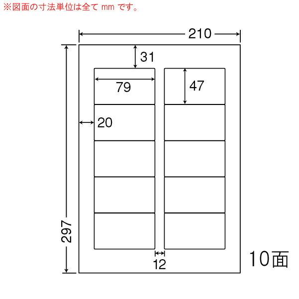 SCJ-21-1 OAラベル プリンタ用光沢ラベル (79×47mm 10面付け A4判) 1梱(カラーインクジェットプリンタ用光沢ラベル.フォトカラー対応)