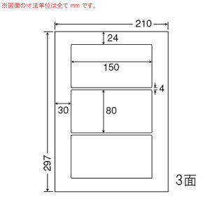 SCL-26-5 OAラベル プリンタ用光沢ラベル (150×80mm 3面付け A4判) 5梱(カラーレーザープリンタ用光沢ラベル)