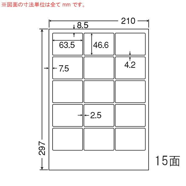 SCL-3-2 OAラベル プリンタ用光沢ラベル (63.5×46.6mm 15面付け A4判) 2梱(カラーレーザープリンタ用光沢ラベル)