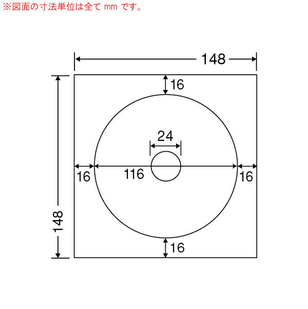 SCLR-3-1 OAラベル CD-R、DVD-R専用ラベル (116×116×中央穴24mm 1面付け 148×148判) 1梱(CD-DVD用、カラーレザープリンタ用光沢ラベル)