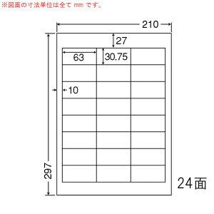 TSB210-5 OAラベル 商品ラベル (63×30.75mm 24面付け A4判) 5梱(レーザー、インクジェットプリンタ用。上質紙ラベル)