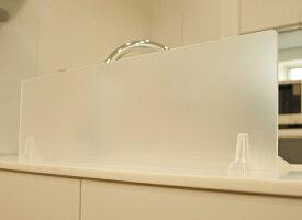 【キッチンの水はねを隙間なくガード】アクリル製 水はねガード 透明マット キッチン/アクリル製/水はね/仕切り板【あす楽対応/代引き可能商品】0924m